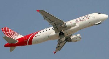 Bahrain Air stellt Flugbetrieb ein